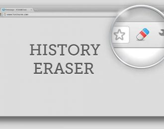 history-erasar