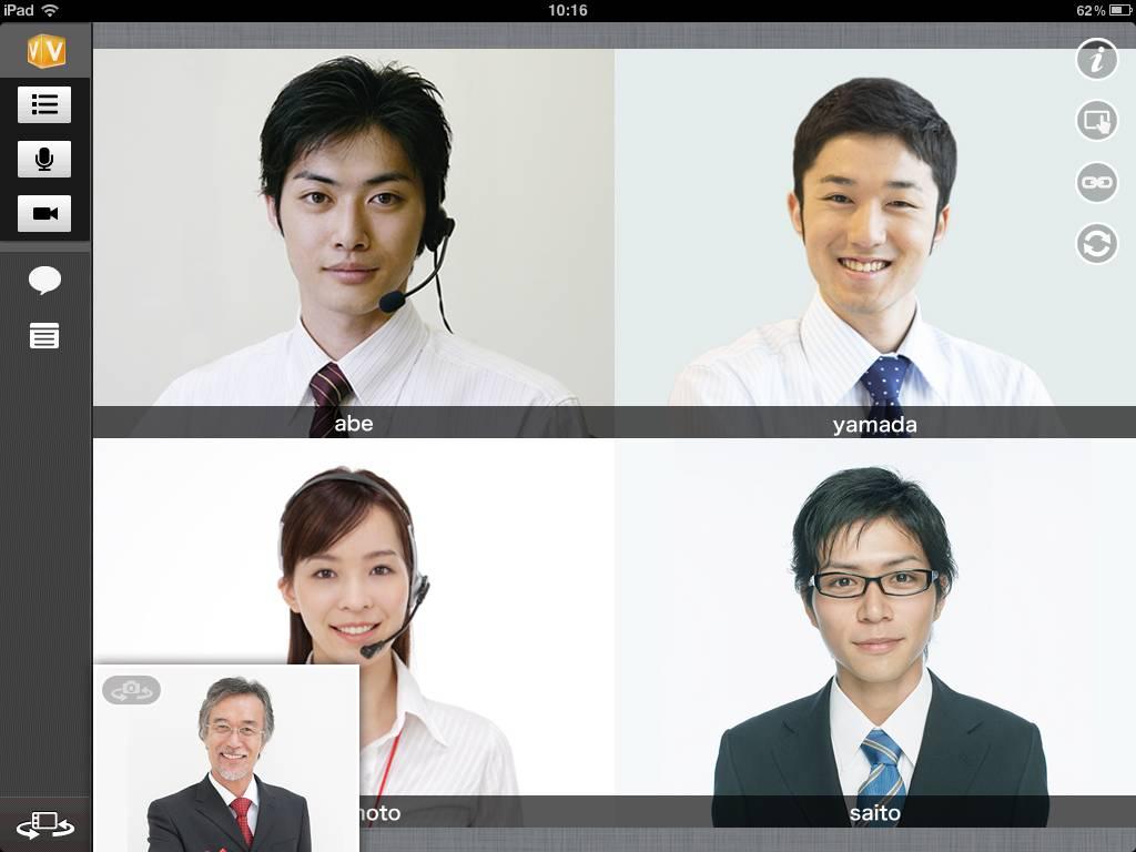 video-conferencing