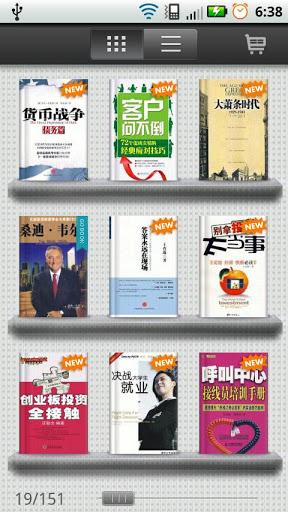 go-book