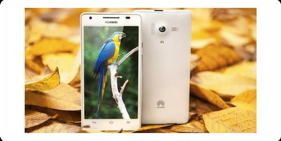 Huawei Glory 4